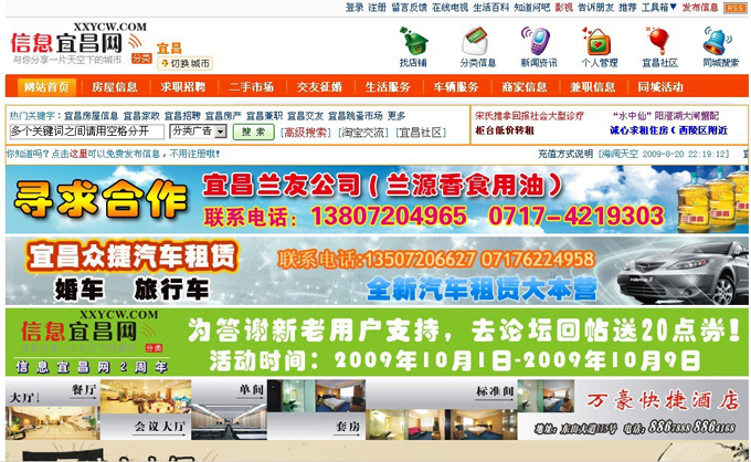 信息亿博在线娱乐开户网